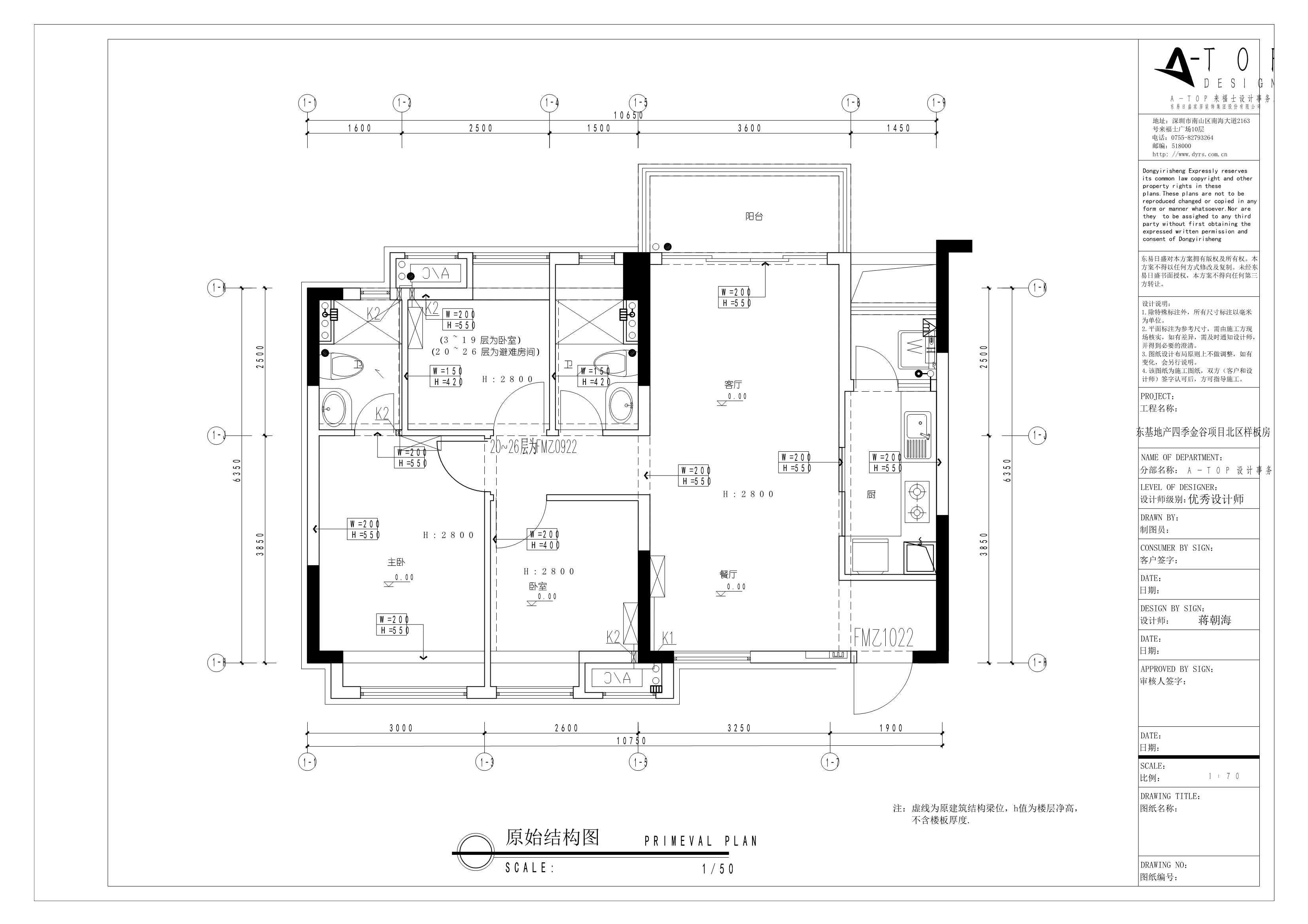 壹方中心玖誉-140平米装修-现代简约风格设计案例装修设计理念