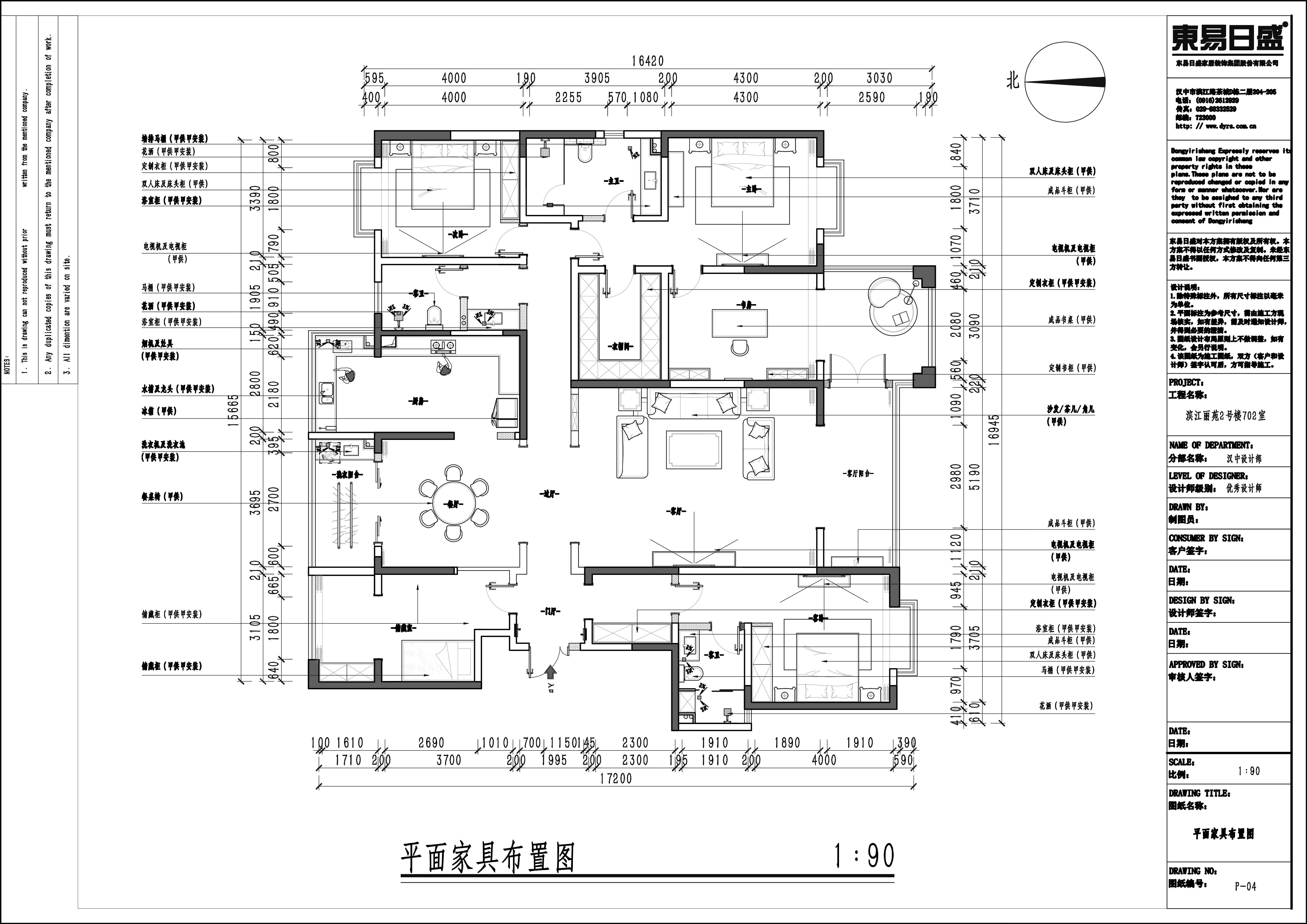 滨江丽苑 现代美式装潢成果图 跃层  260m/2装潢策划愿景