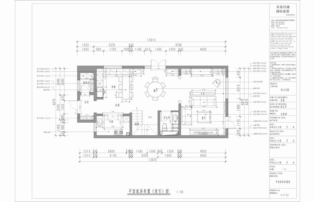 西山艺境-欧式古典-350平米装修设计理念