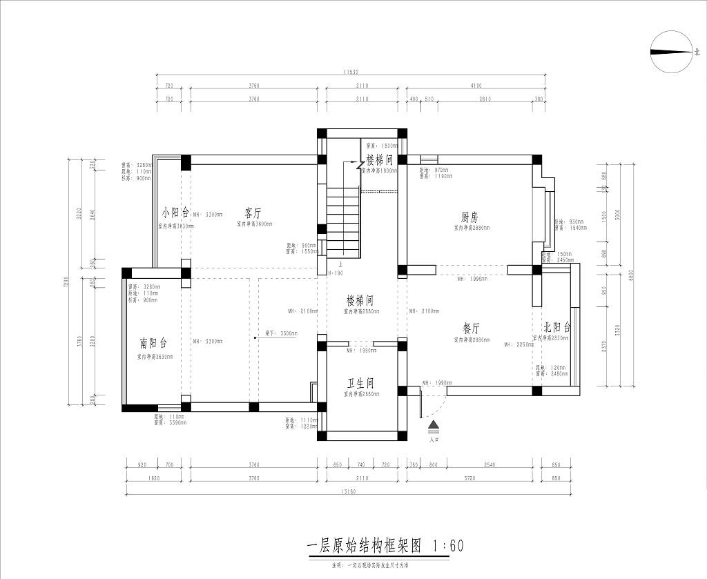 上海北欧阳光庭院260平中式性状style装潢案例成果图装潢策划愿景