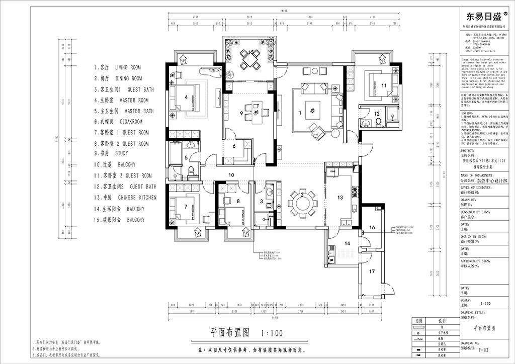 东莞虎门碧桂园客天下-252㎡简欧四房二厅装修效果图装修设计理念