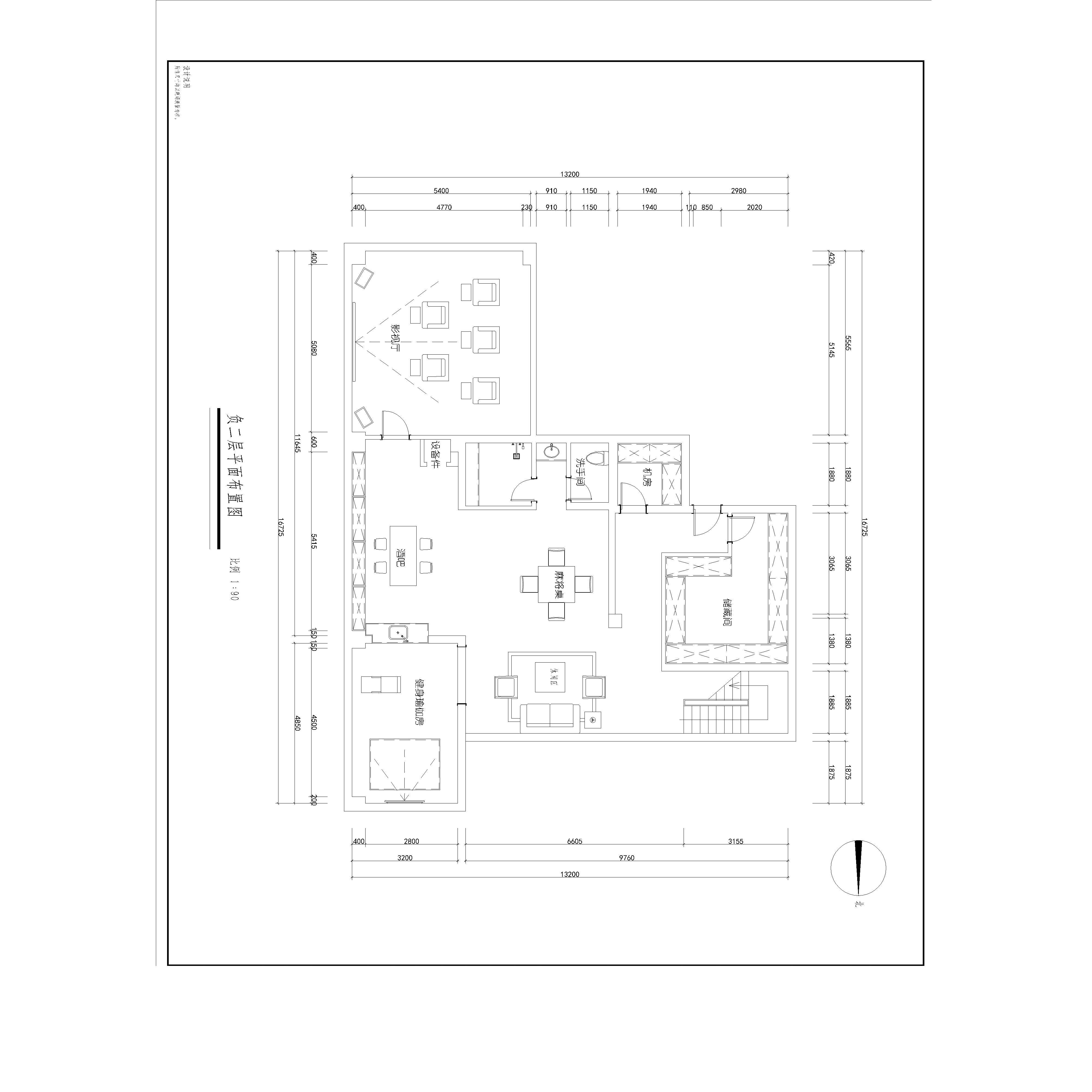 海珀澜庭 新古典风格装修效果图 别墅 450㎡装修设计理念