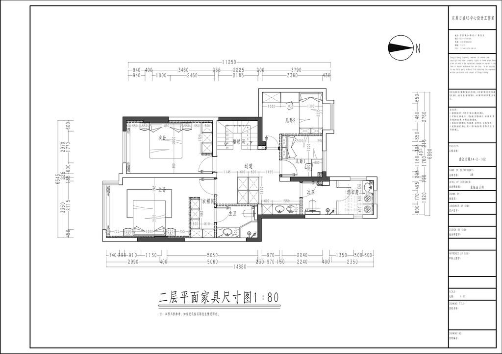 绿地城 现代简约装潢成果图 四室三厅 210m/2装潢策划愿景