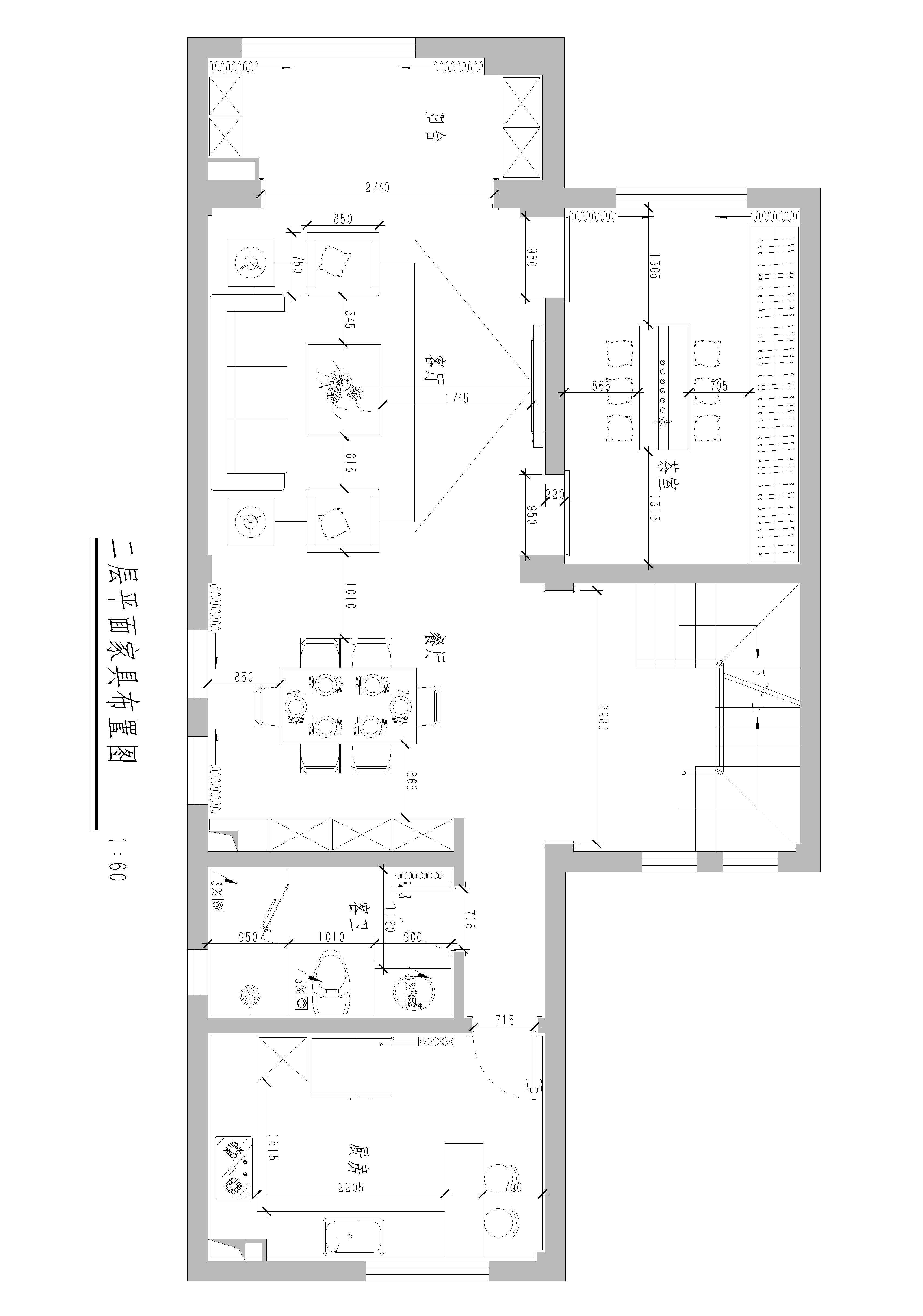 泰和郡 160㎡ 现代装修设计理念