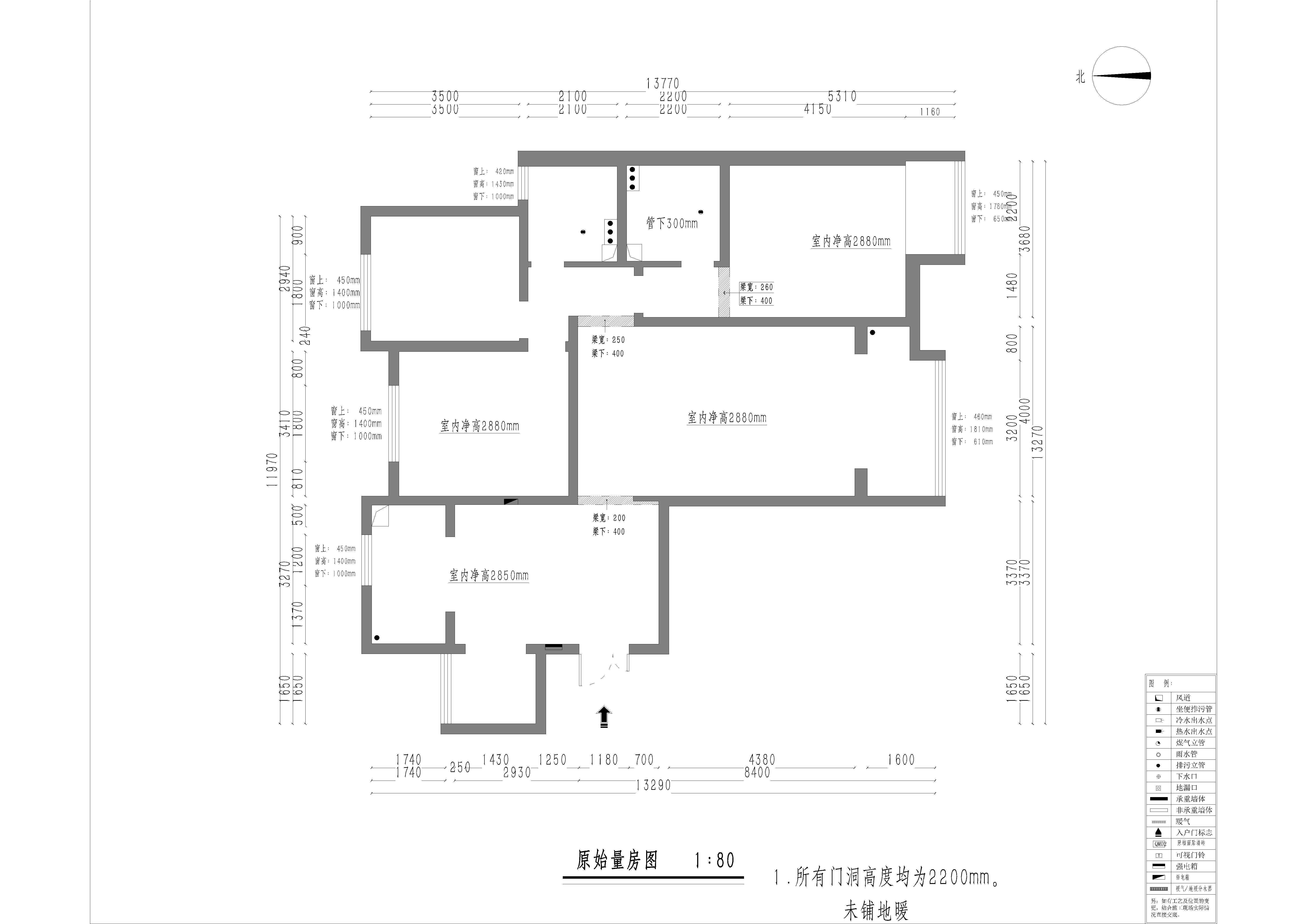 龙城壹号简美157平米装修效果图装修设计理念