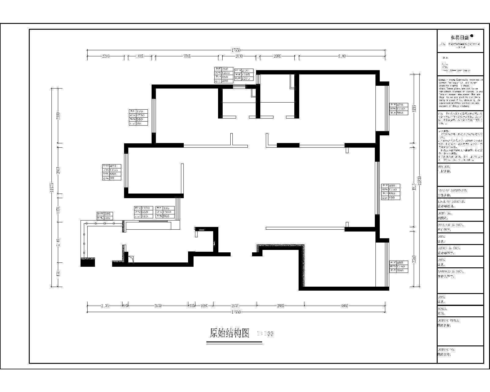 栖棠映山 雅致风格 190平米 三房两厅 装修效果图装修设计理念