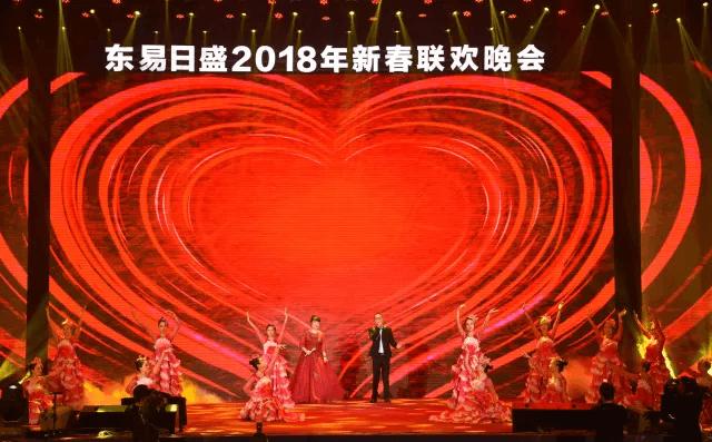 万达国际2018年新春联欢晚会