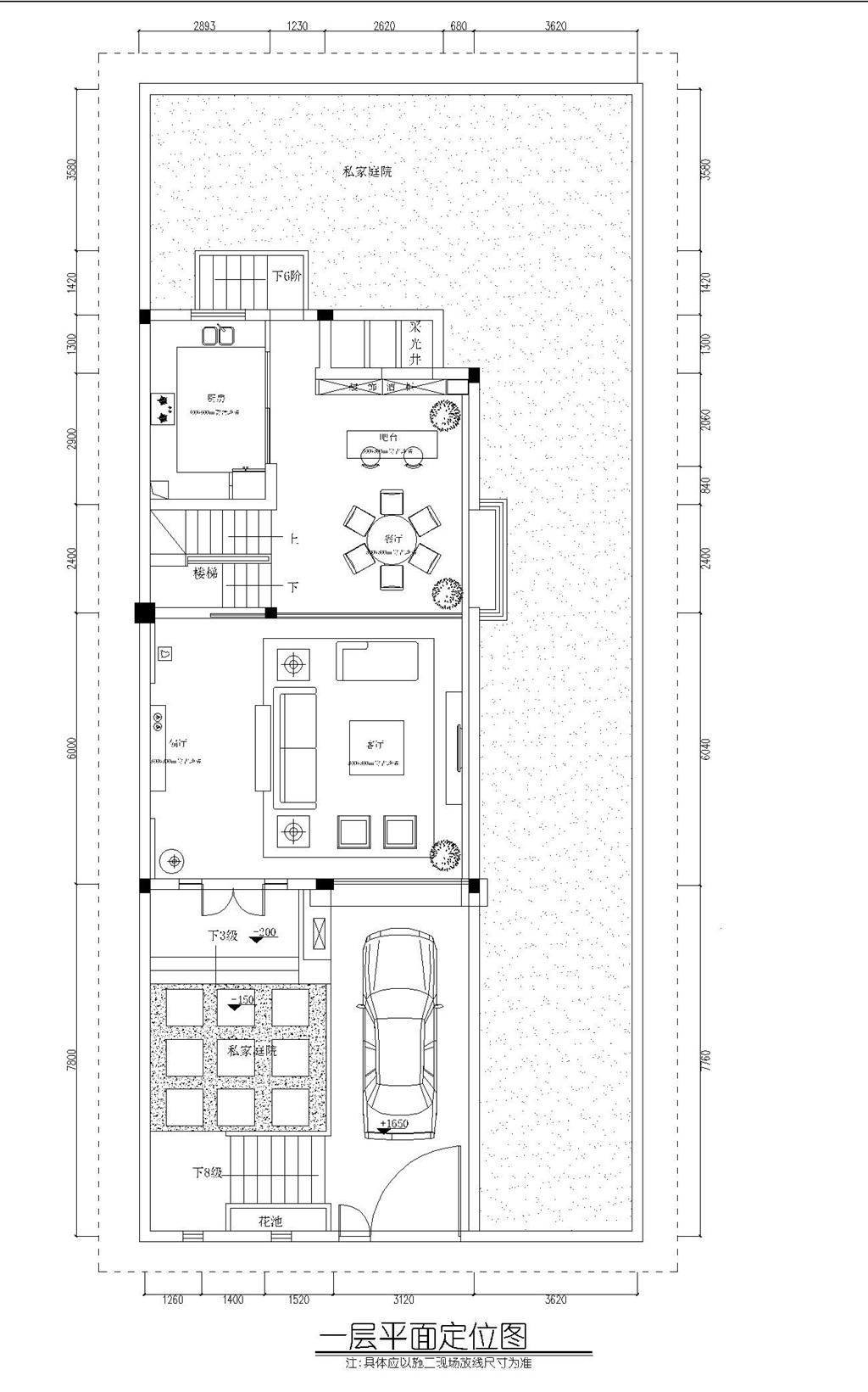保利五月花 现代风格效果图 360平米 别墅装饰设计装修设计理念