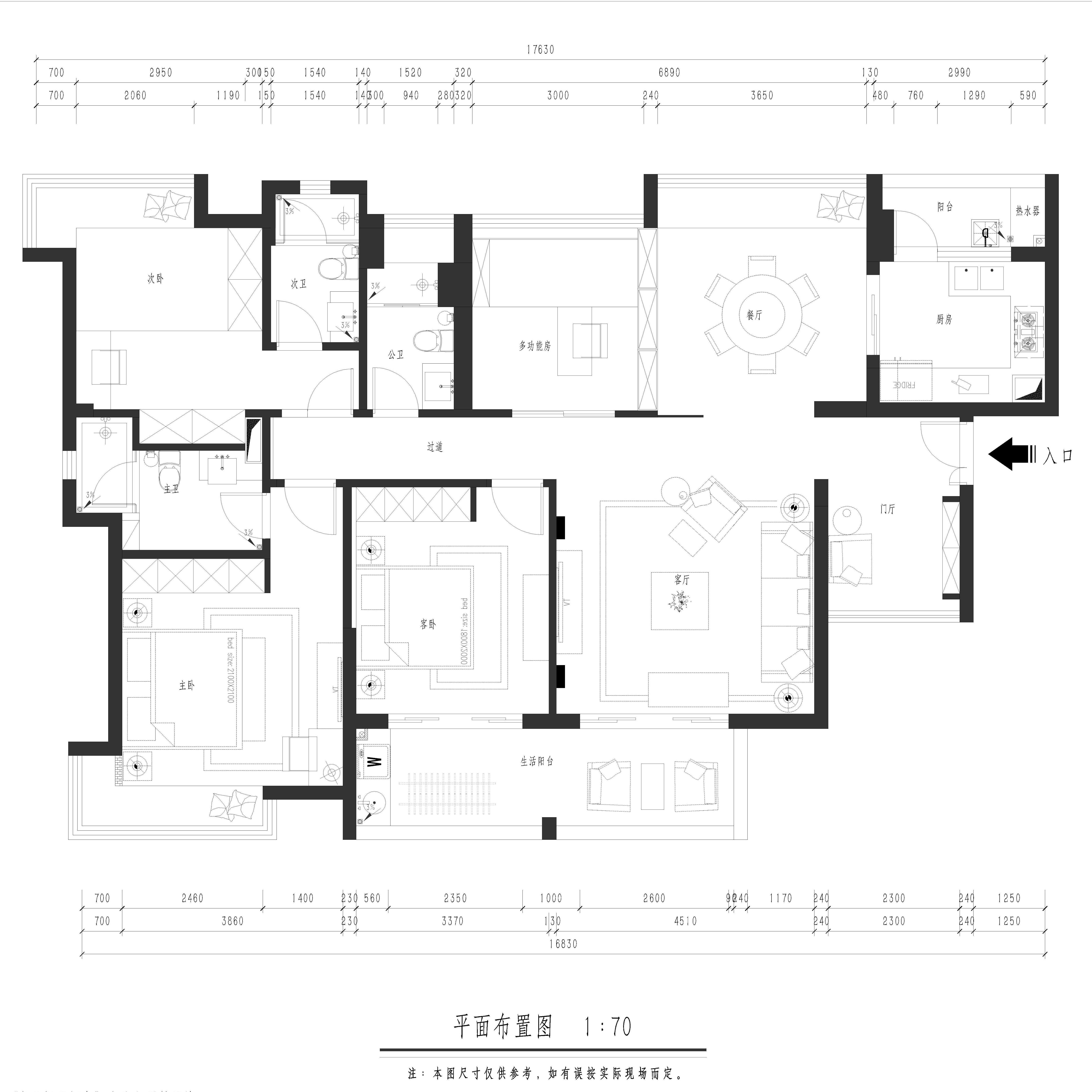 东城格兰名筑-187㎡简中四居室装修效果图装修设计理念