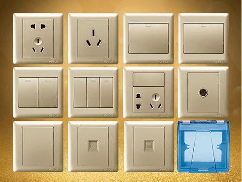 家装水电材料清单 水电改造材料明细大全