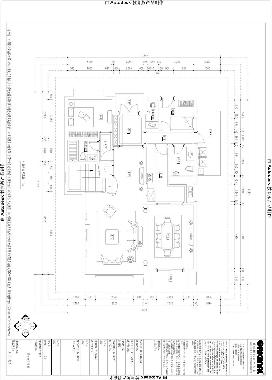 碧桂园380㎡法式风格别墅装修设计理念