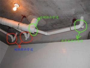 卫生间漏水维修方法