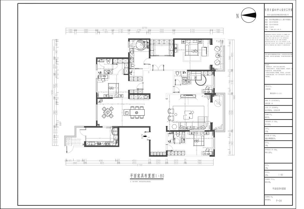 赛高悦府 新中式装潢成果图 四室两厅 303m/2装潢策划愿景