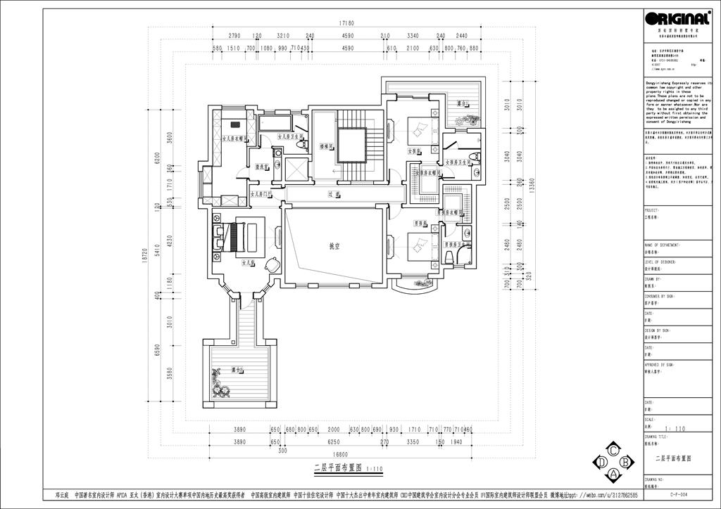 洞庭国际公馆990㎡美式混搭风格别墅装修设计理念
