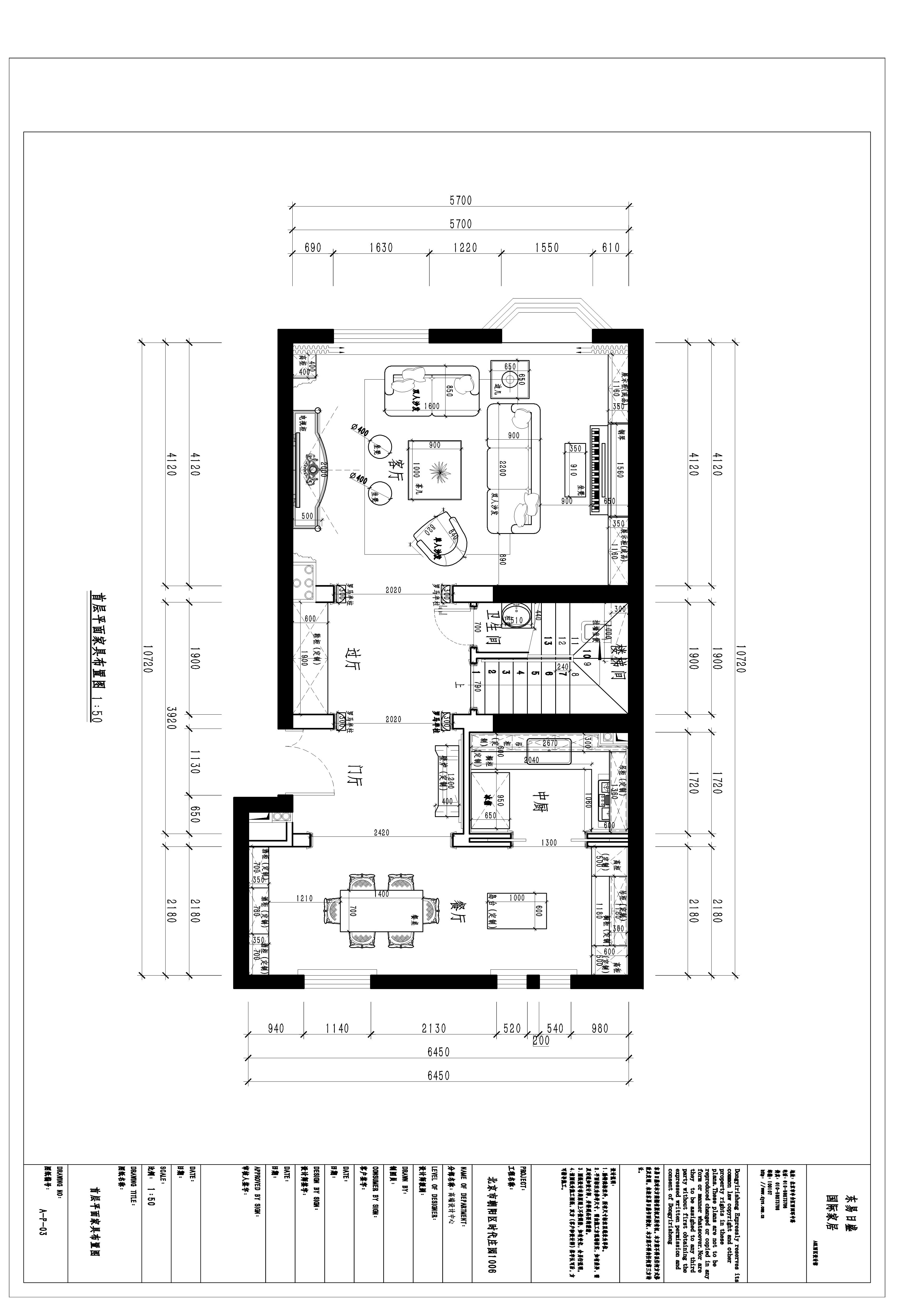 时代庄园 法式风格 202平米装修设计理念