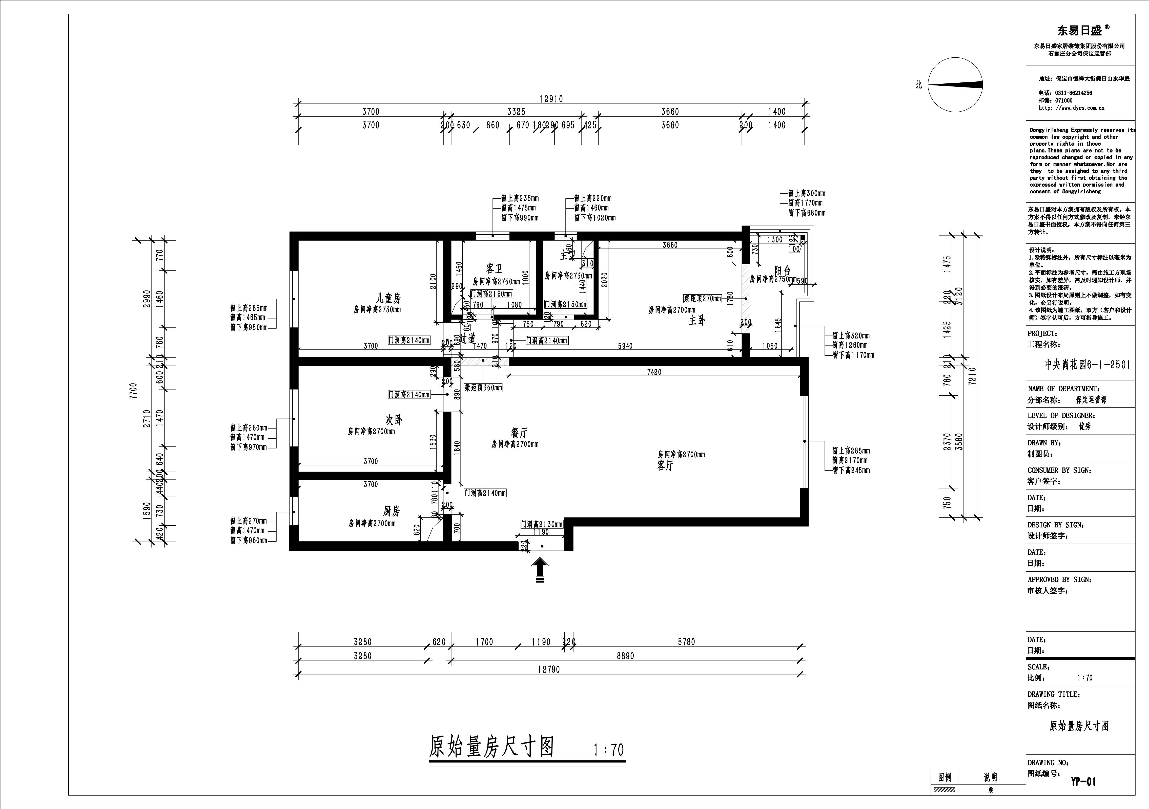高阳中央尚花园130平三室二厅现代简约风格装修效果图装修设计理念