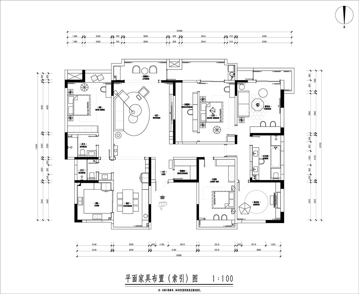 领馆一号 现代简约风格装修效果图 四室两厅 240平米装修设计理念