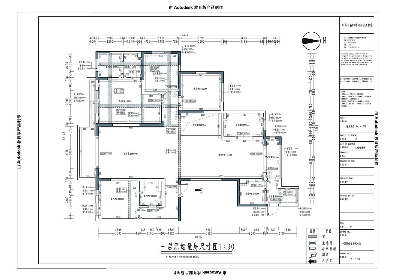 海泊紫庭 欧式装修效果图 四室三厅 350㎡装修设计理念