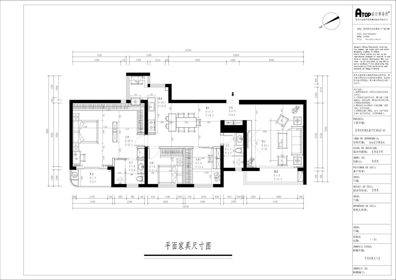 泰宁花园-131平米装修-现代极简风格设计案例装修设计理念