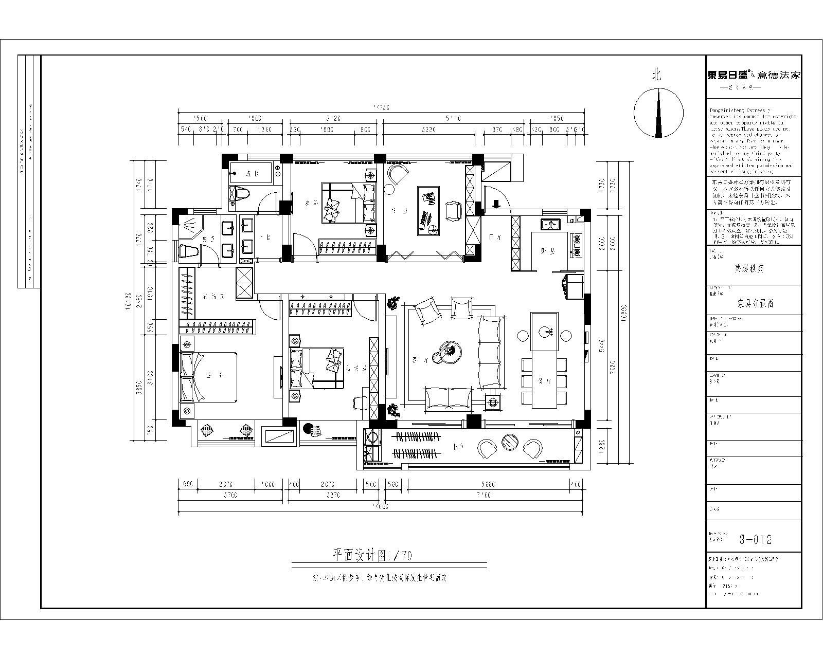碧堤雅苑155平米港式轻奢风格装修效果图装修设计理念