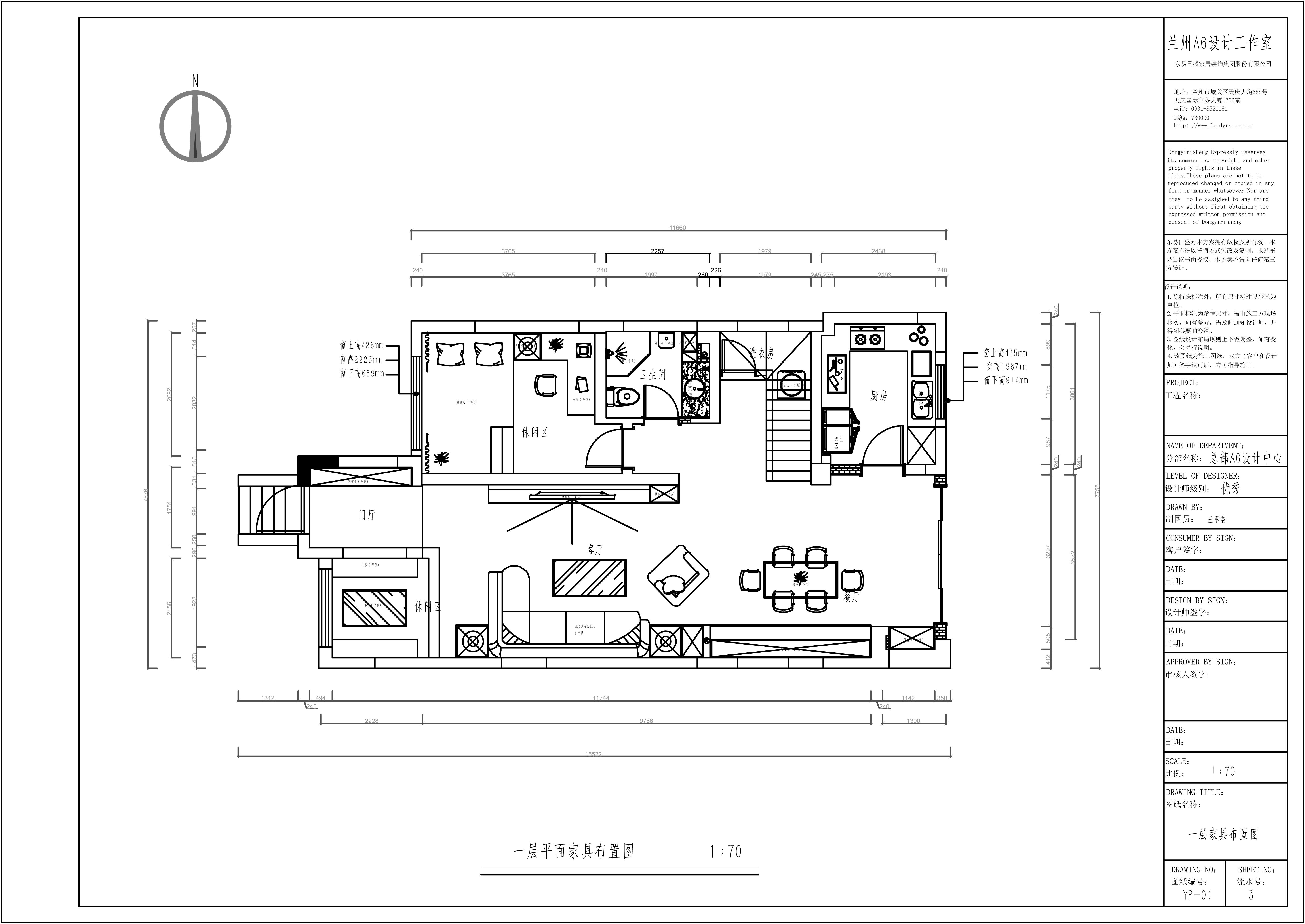 天水景润华府小区-245平米-现代简约风格装修效果图装修设计理念