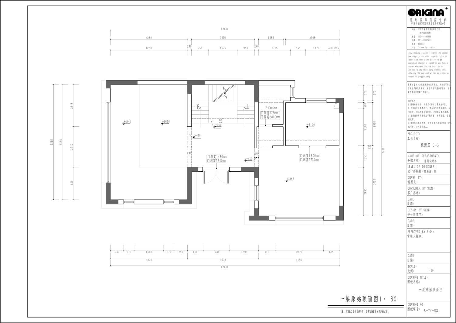 凡尔赛250平米现代前卫效果图丨独栋别墅装修高端设计装修设计理念