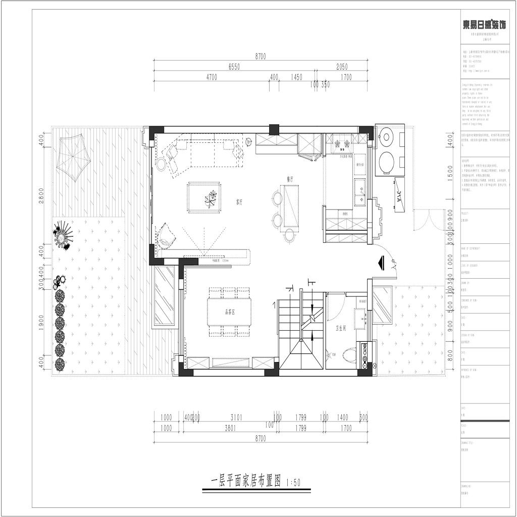 上海同济晶粹200平现代中式性状style装潢案例成果图装潢策划愿景