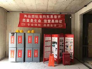 重庆东易日盛客户评价,终于知道为什么是家装上市公司了