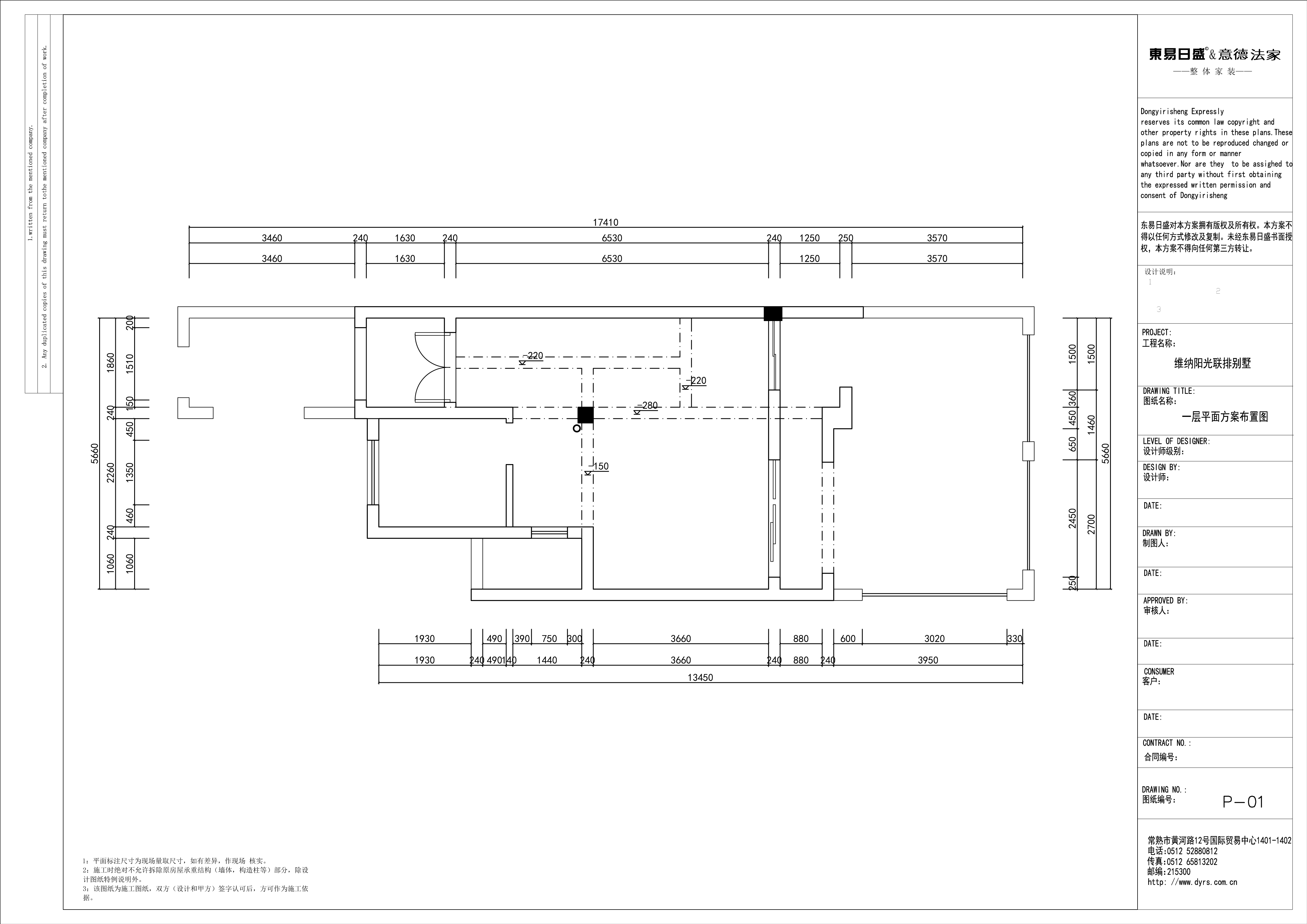 维纳阳光现代风格160平米装修设计理念