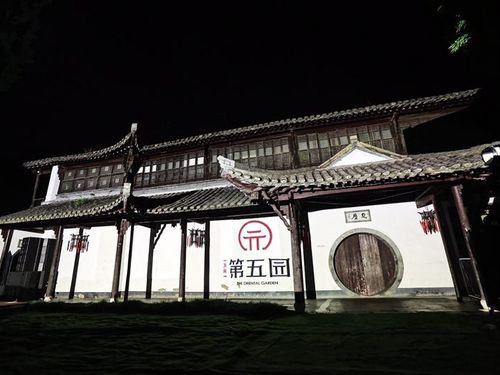 扬州万科第五园
