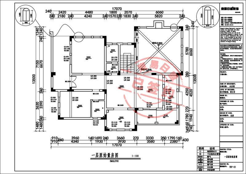 好望谷300平欧式小区别墅风格慈烟台念霞光别墅图片