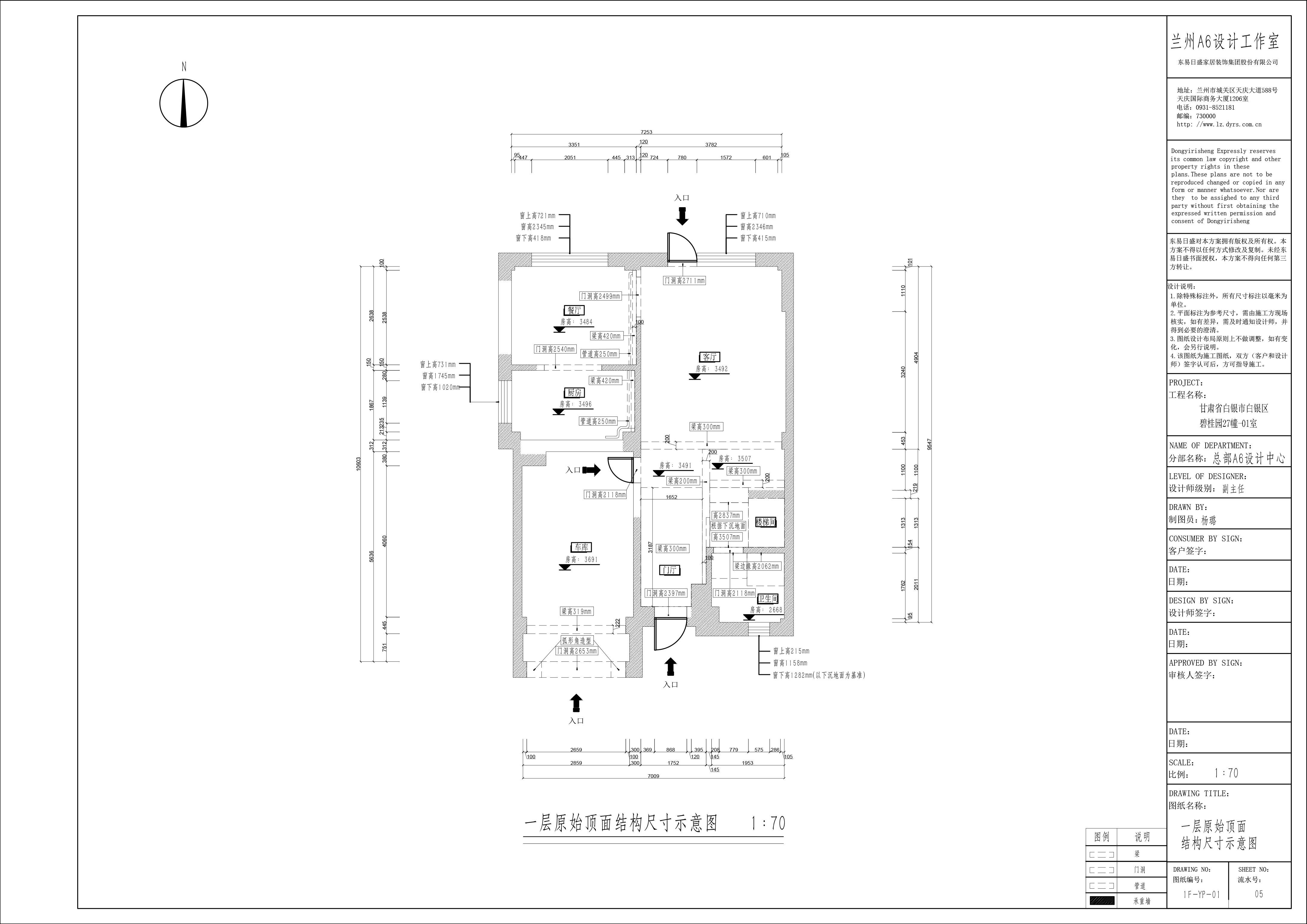 碧桂园-186平米-简美风格装修案例效果图装修设计理念