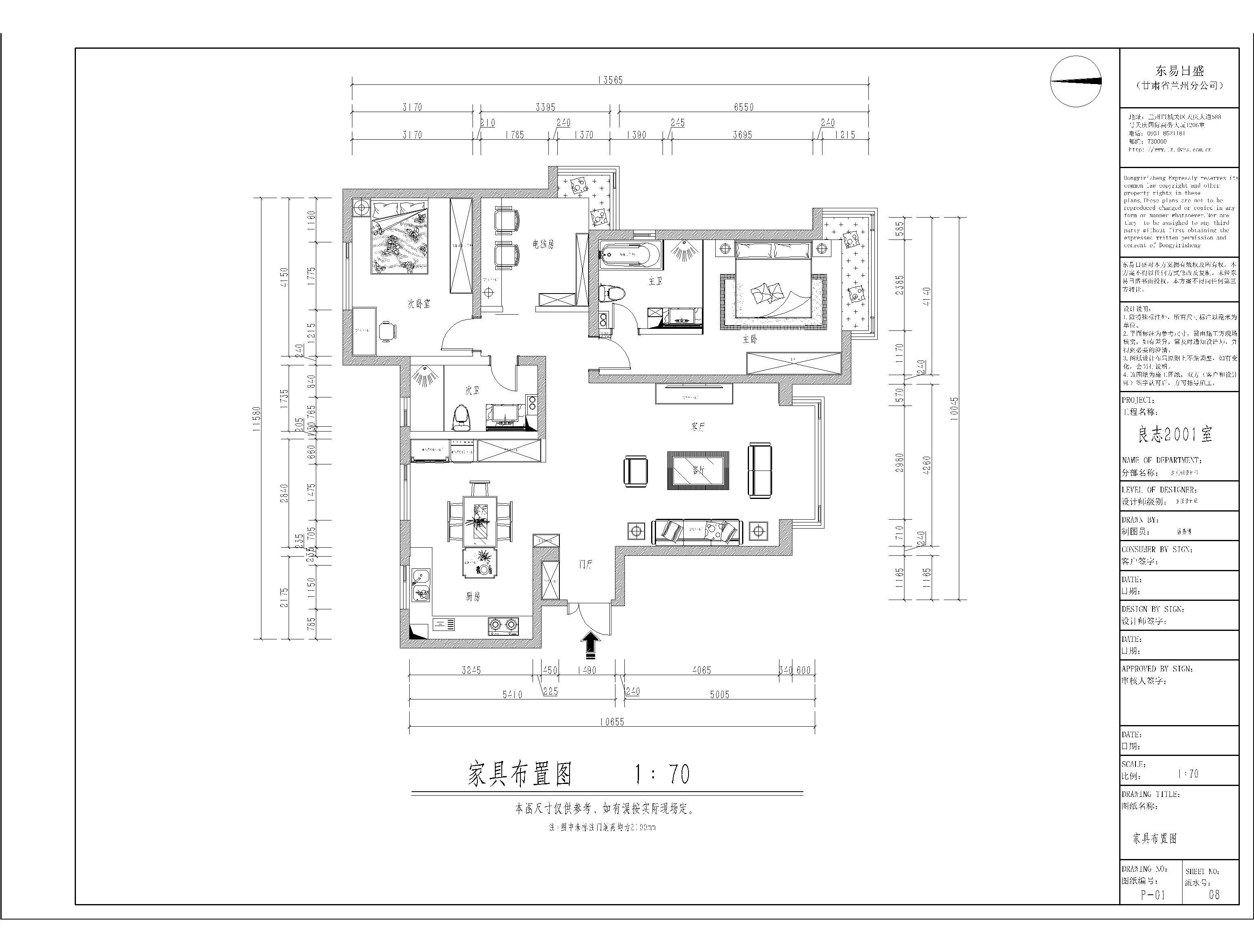 福迪瑞府小区-104平米-现代简约风格装修案例效果图装修设计理念