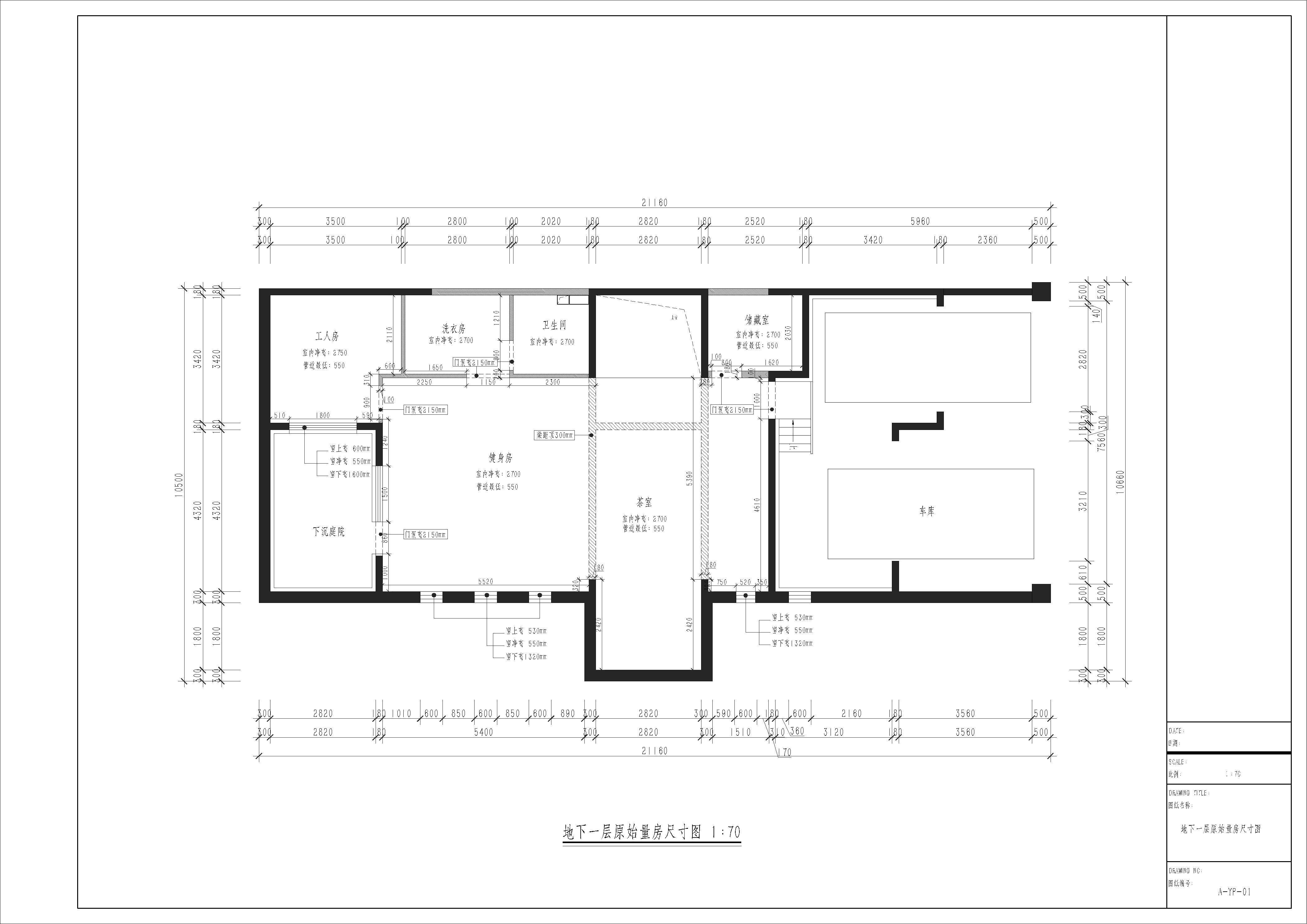 枫丹壹号 简欧风格 450平米装修设计理念