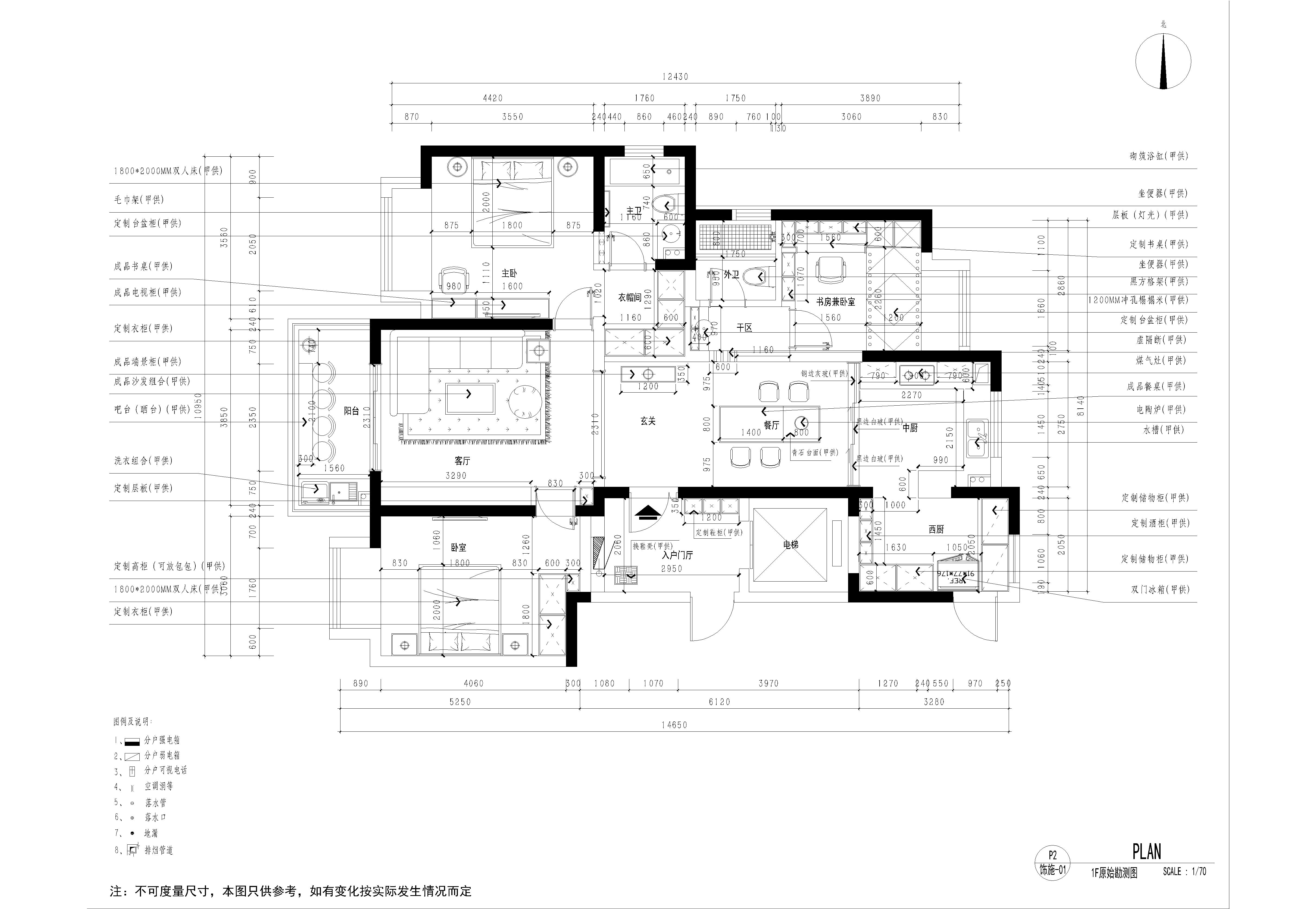长安府143平现代风格装修效果图装修设计理念