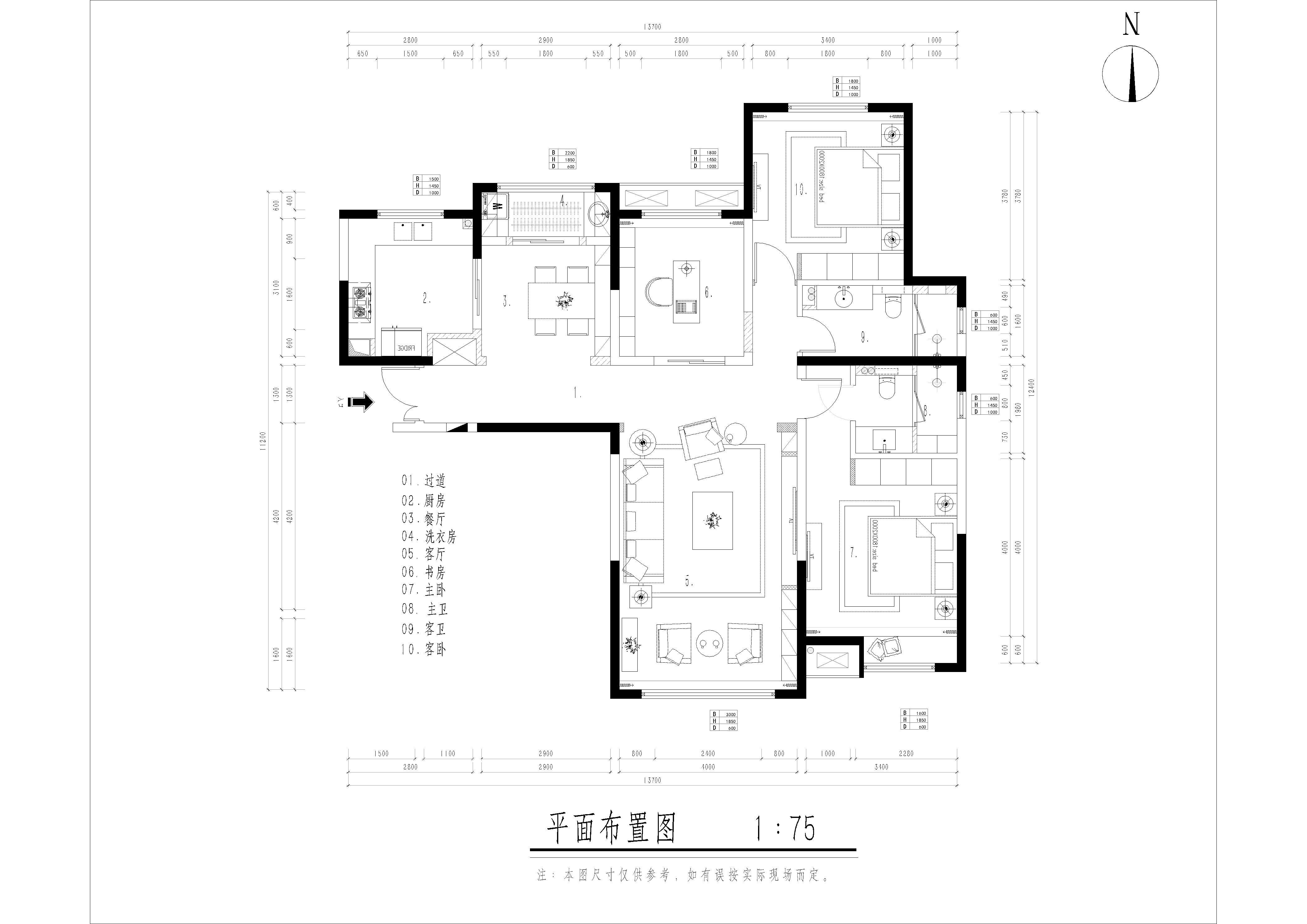 天鹅堡160平米新中式风格装修效果图装修设计理念