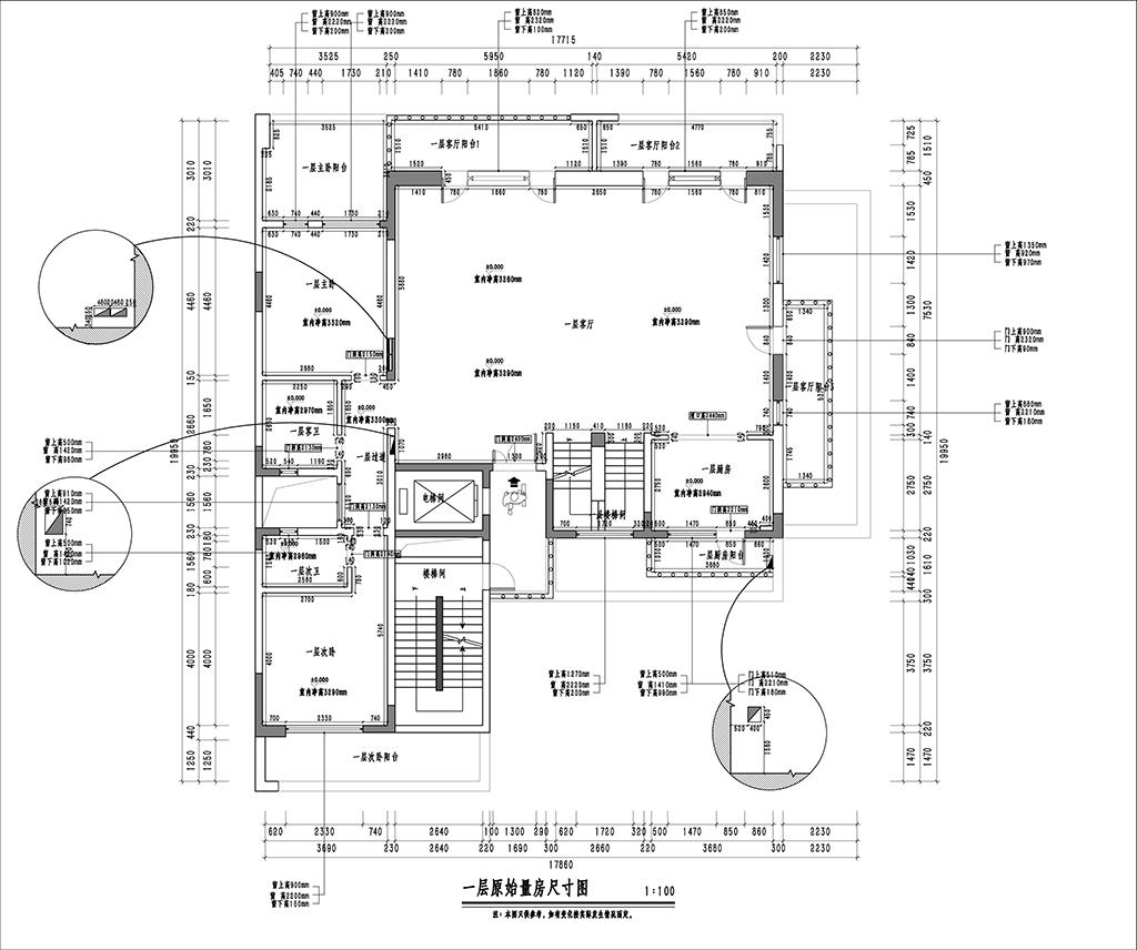 华侨城108坊 新中式风格装修效果图 八室三厅装修设计理念