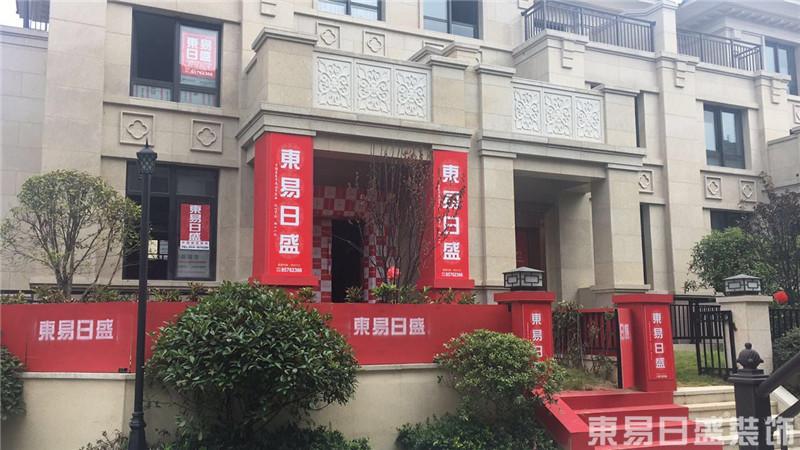 扬州天下花园三期203平欧式风格赏析