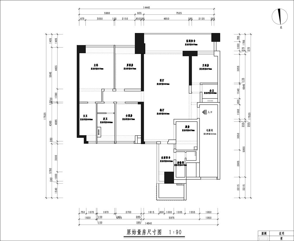 壹方中心玖誉2A栋01户型 现代简约风格 220平米 装饰设计方案装修设计理念