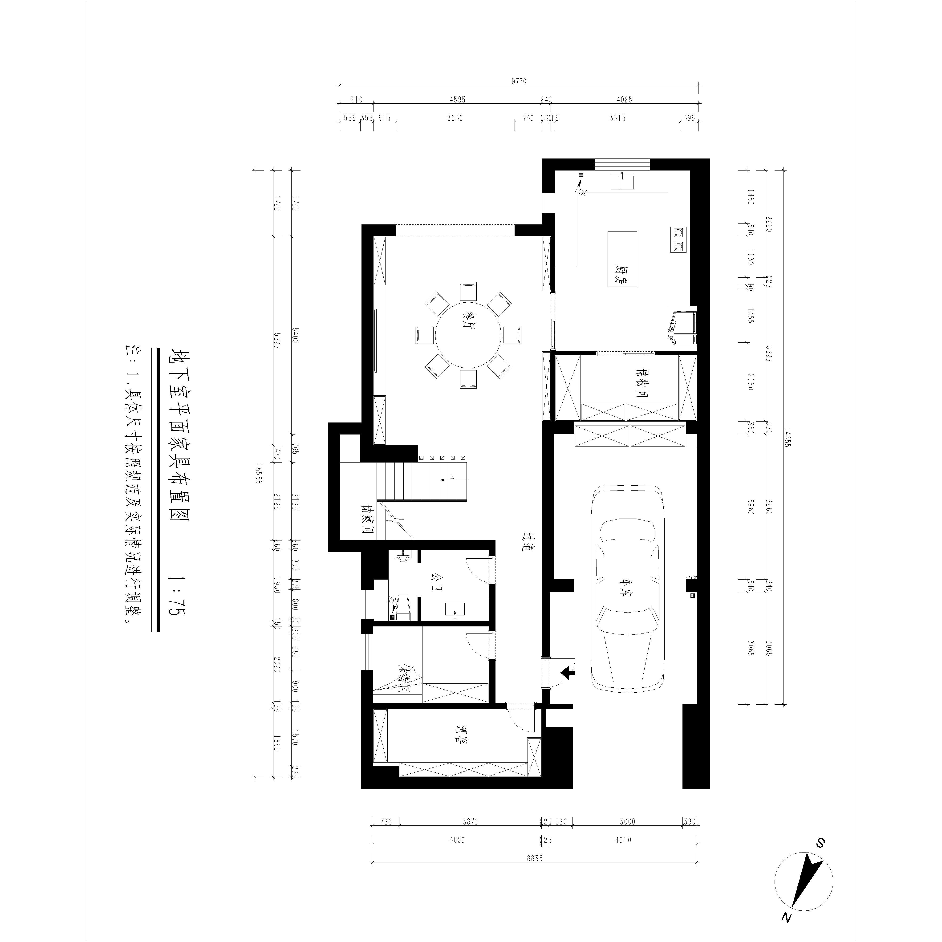 上海维诗凯亚花园别墅 460㎡新中式风格装修案列效果图装修设计理念