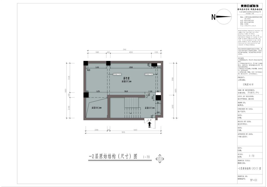 汀枫渡 新中式 450平米装修设计理念