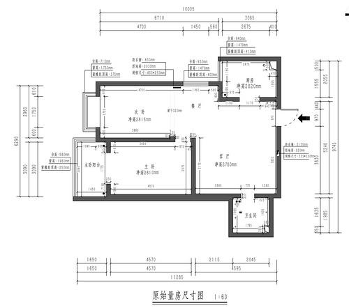 内蒙古干休所现代简约99平米装修效果图