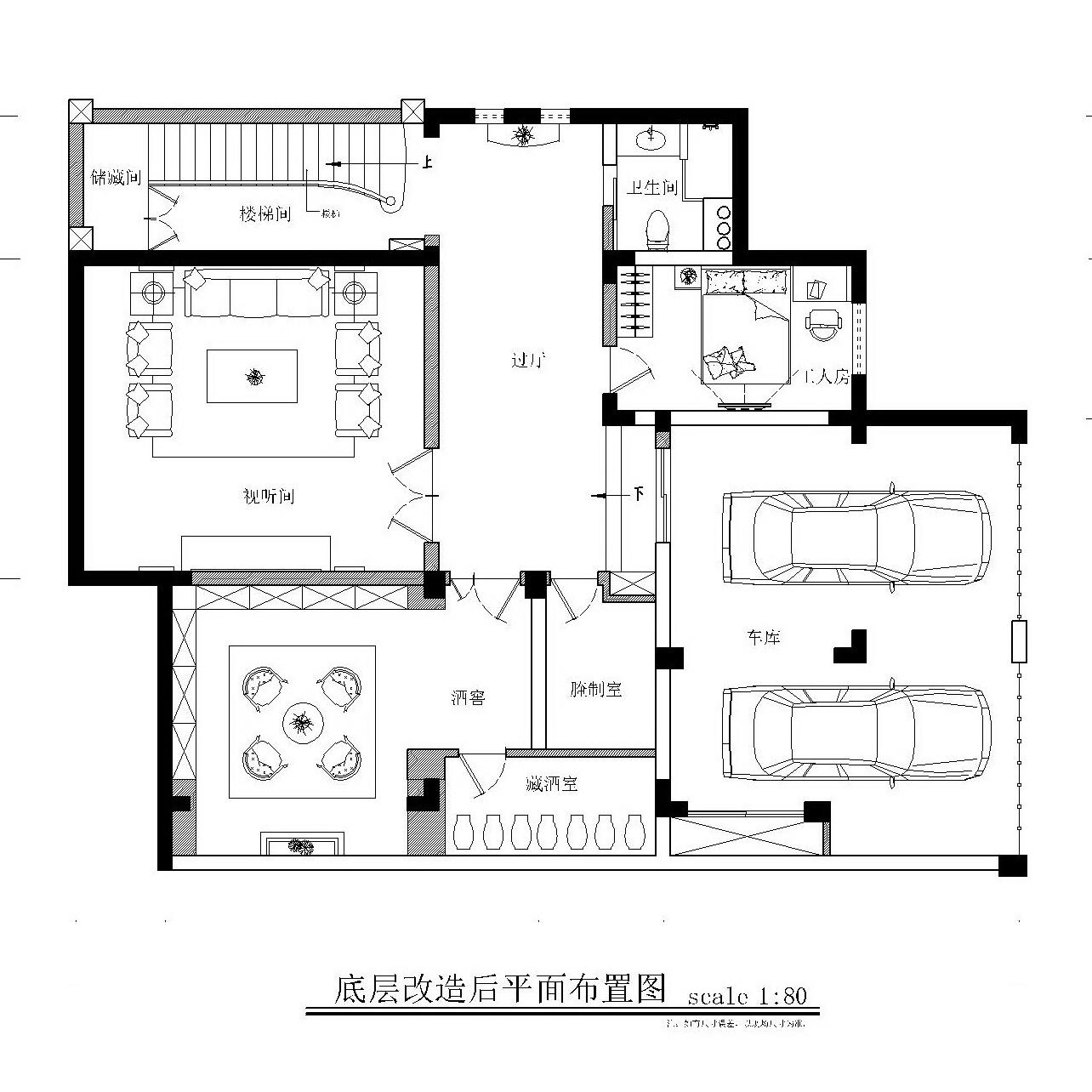 保利翡翠谷400㎡别墅欧式风格装修效果图装修设计理念