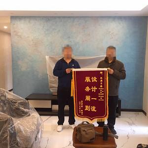 鹭湖宫客户锦旗感谢东易专业的设计和周到的服务