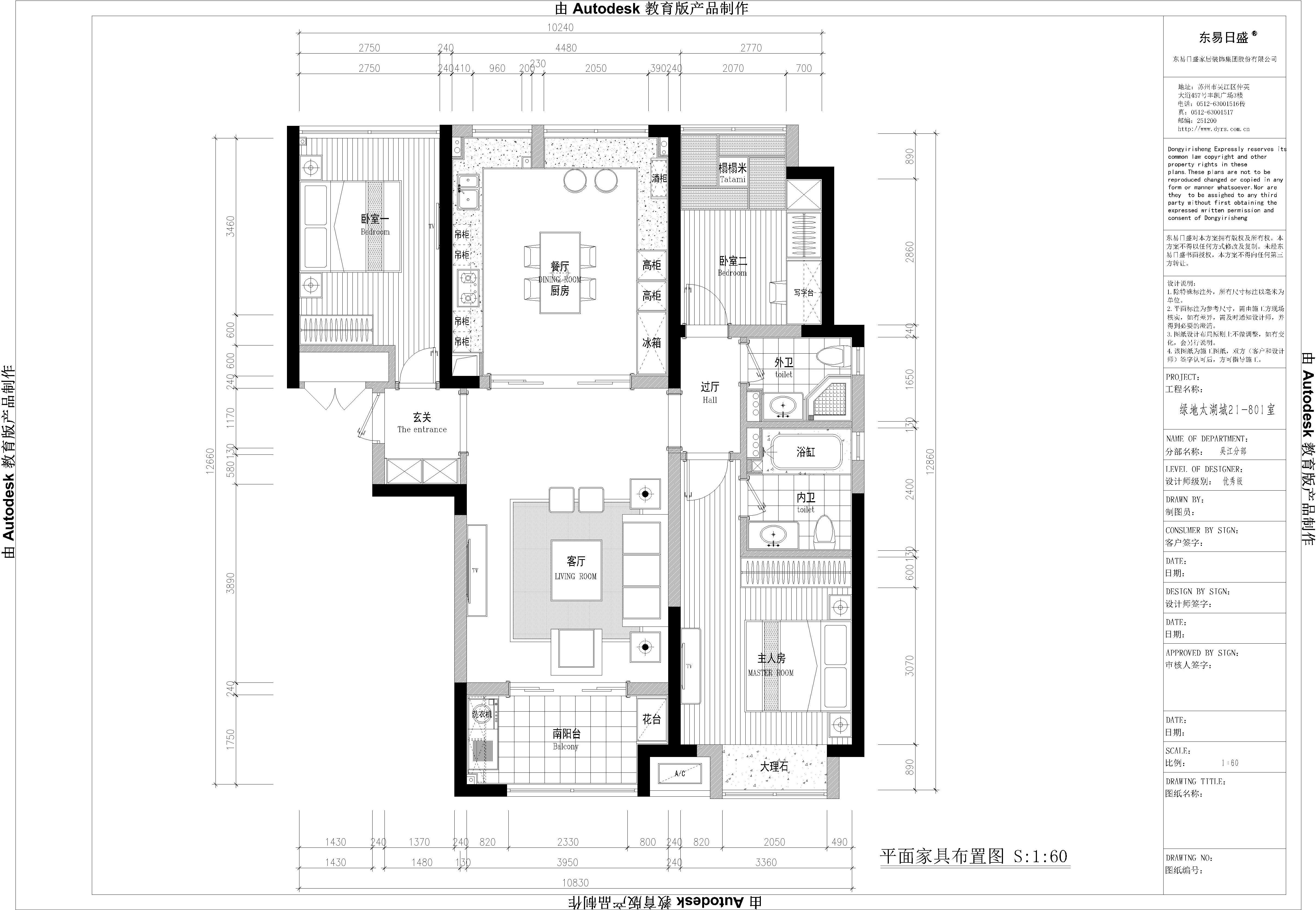 绿地太湖城128平米北欧风格装修效果图装修设计理念