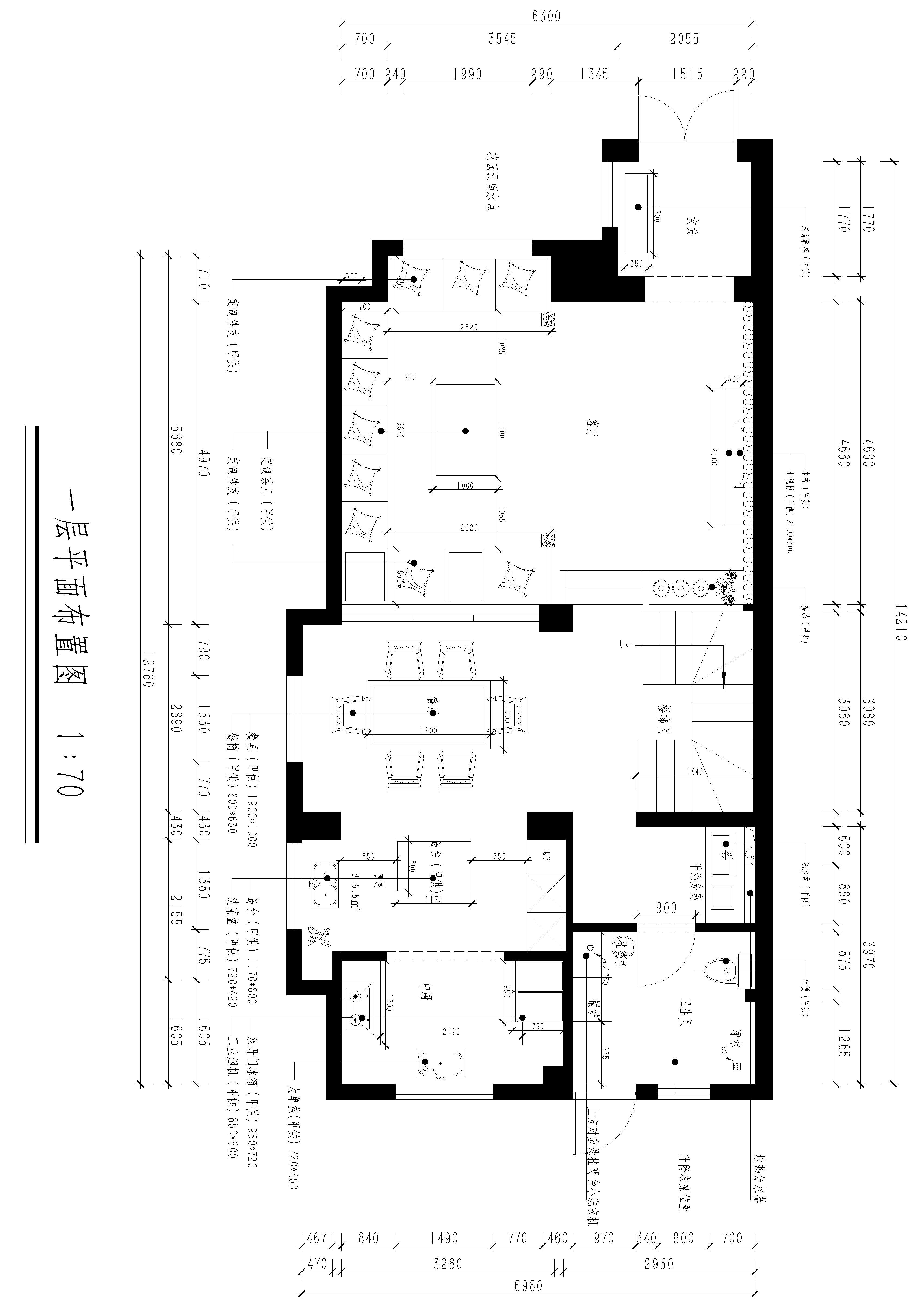 金地长青湾500平别墅中式风格效果图装修设计理念