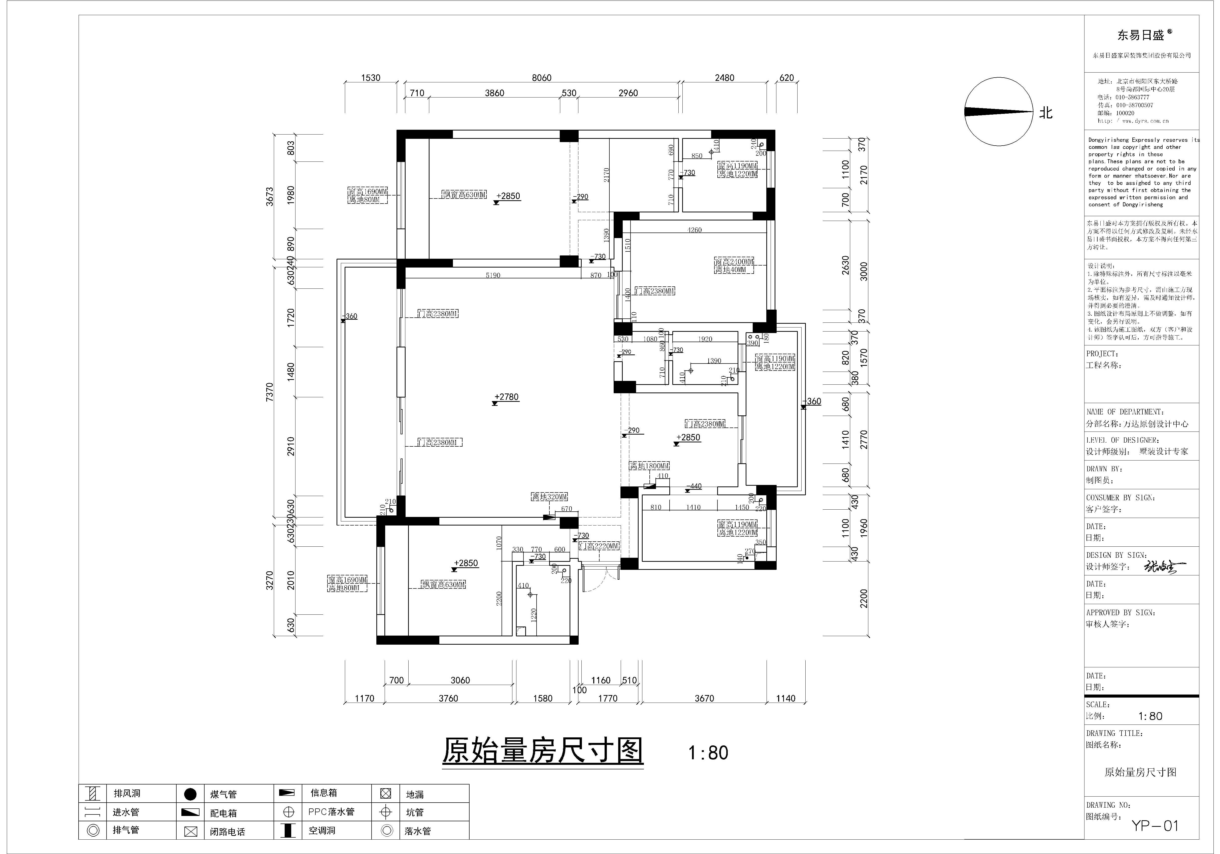 西水东 现代 176平米装修设计理念
