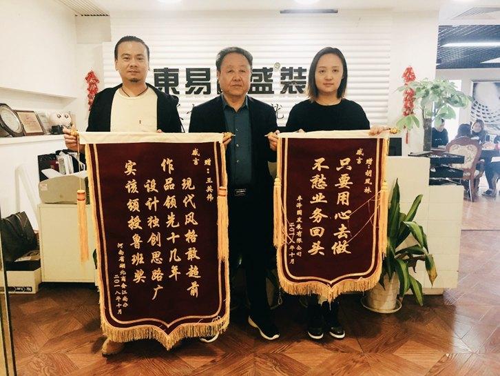 武汉东易日盛装饰口碑