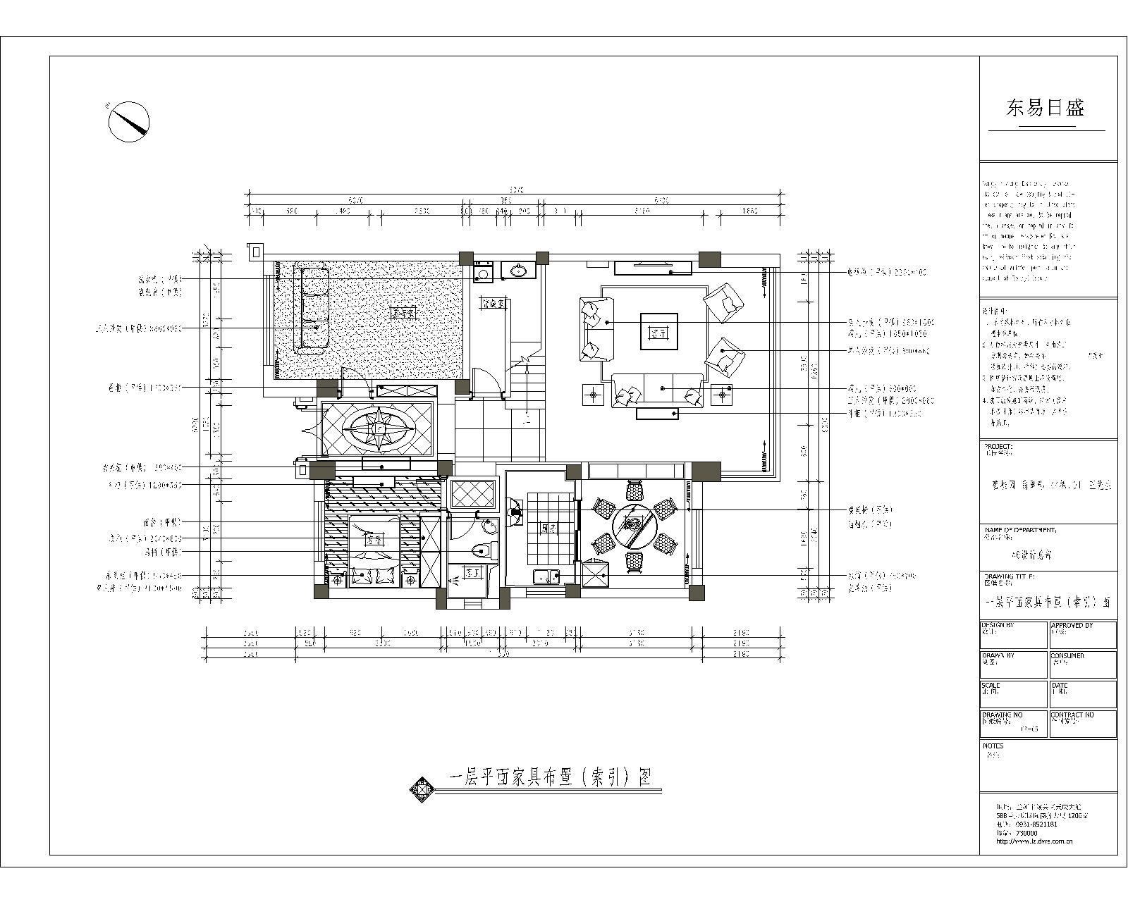 碧桂园翡翠郡-259平米-美式风格装修案例效果图装修设计理念