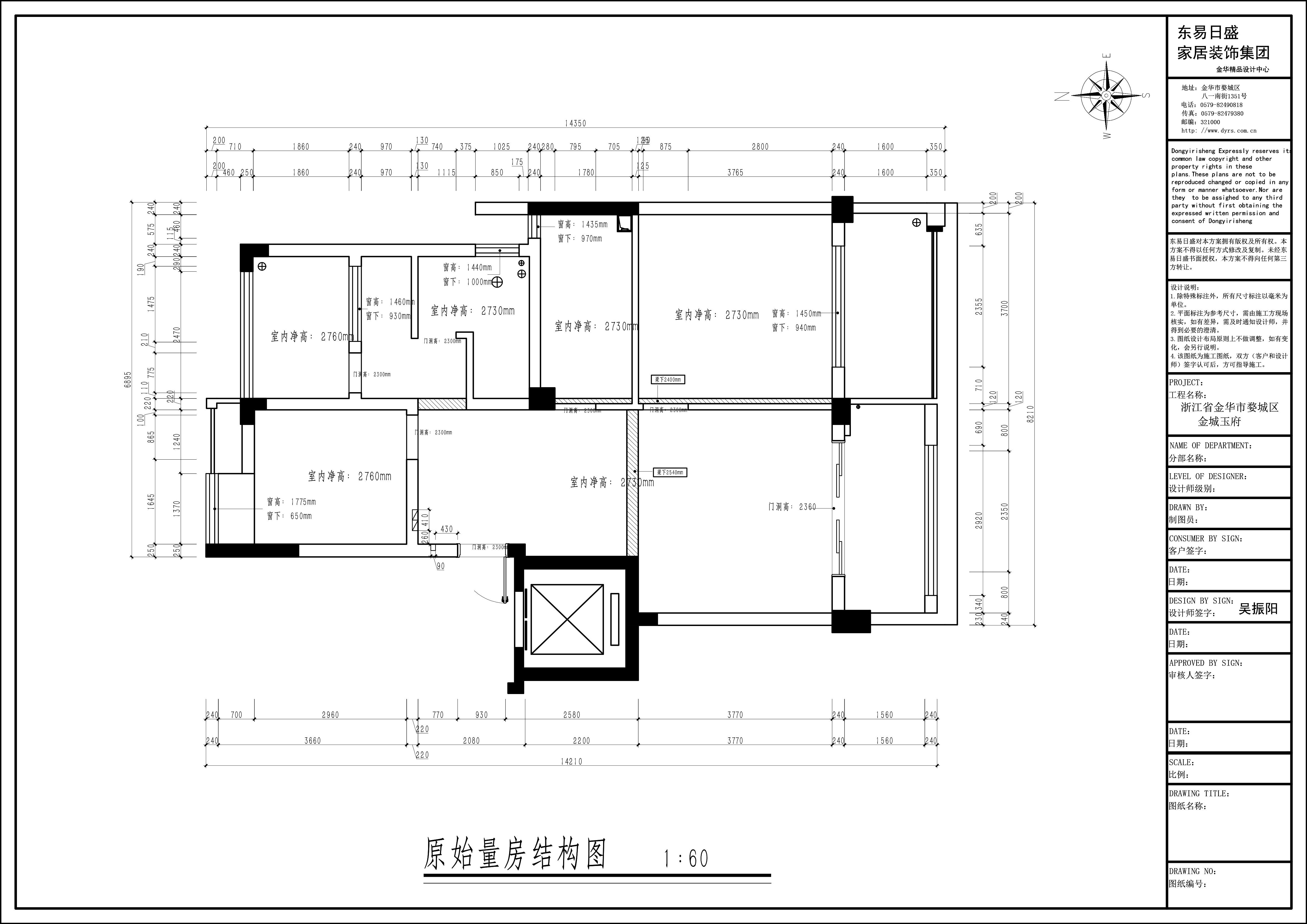 时光玲-现代简约-102m²装修设计理念